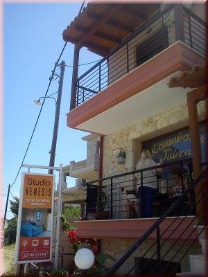 Studiourile Nemesis Halkidiki
